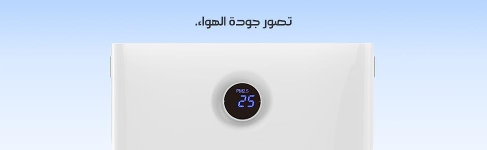 EZVIZ UV-C Air Purifier 10