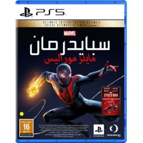 Marvel Spider-Man Ultimate Edition - For PlayStation 5 - PS53690 1