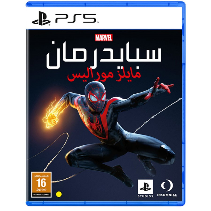 Marvel's Spider-Man: Miles Morales Standard Edition - For PlayStation 5 - PS56421 1