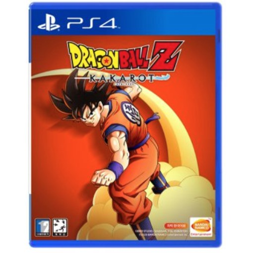 Dragon Ball Z Kakarot - For PlayStation 4 - PS45899 1